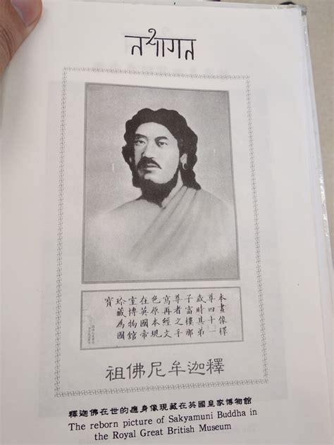 Is is real Buddha photo? He looks like a Chinese – Kernel